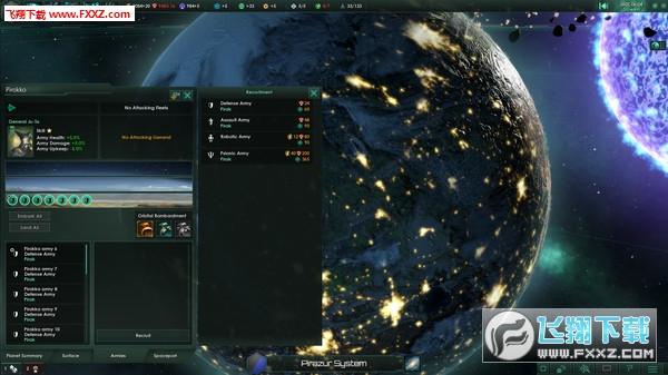 群星(Stellaris)截图2