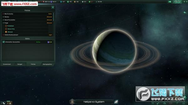 群星(Stellaris)截图3