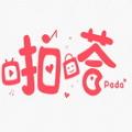 啪嗒动漫app官方版 V1.0手机版