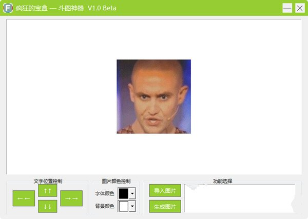 qq透明头像生成器2013