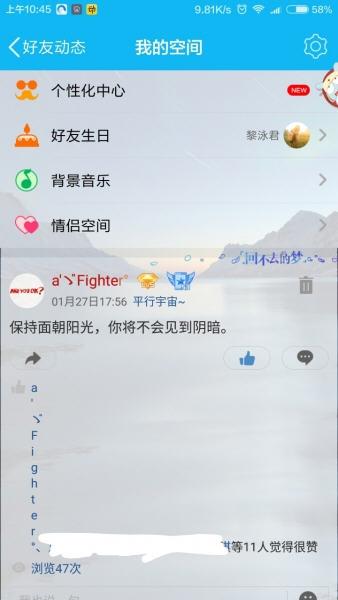 手机qq竖网名制作app下载|qq竖网名制作安卓版v1