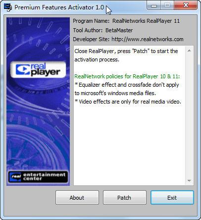 realplayer软件类型_poweramp_realplayer插件