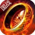 龙戒手游安卓版 0.5.0