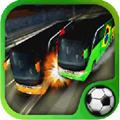 足球巴士修改版安卓游戏 v1.2.1