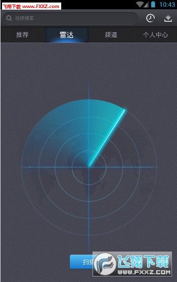 ... ==_色色资源网_色色影音app  色色 影音app播放器v7.2.0