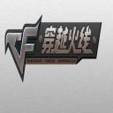 魔衣CF刷枪辅助中文版