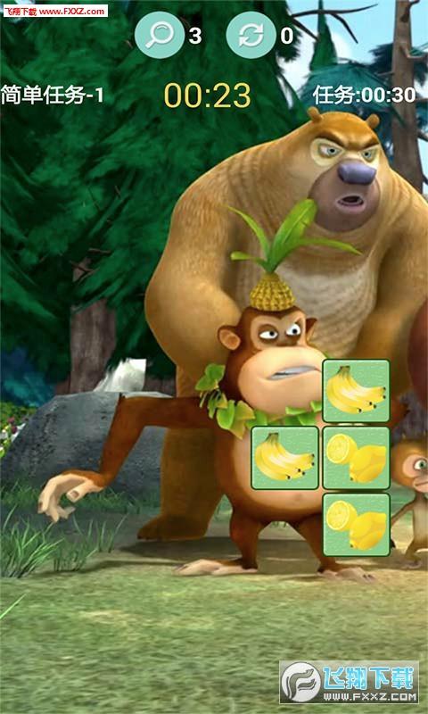 以经典动画熊出没为题材的趣味益智类连连看消除游戏