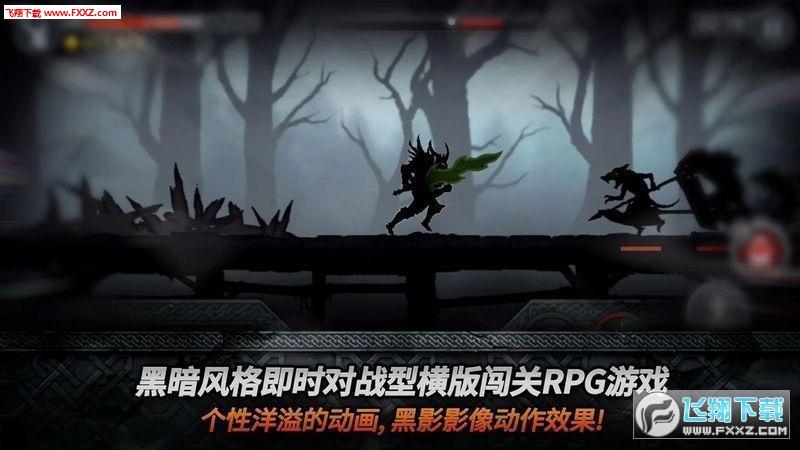 1.一款全新的横版动作暗黑风RPG游戏。 2.强化自己的人物,用强力的装备武装来让他变得更加强大。 3.游戏中有100多个不同的怪兽,玩家可以操控角色将他们一一消灭。 4.除了游戏中的多个关卡之外,还有无限之塔模式供玩家进行挑战。