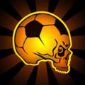 死亡足球安卓游戏 v1.0