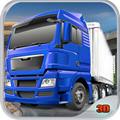 3D卡车模拟驾驶千亿国际娱乐qy966 v1.5