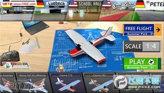 真是遥控飞机最新版安卓手机下载 真实遥控飞机v1.1