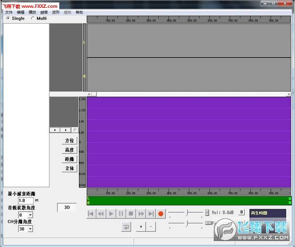 3d环绕立体声音乐制作软件一款特意为非专业人士准备的环绕音乐制作