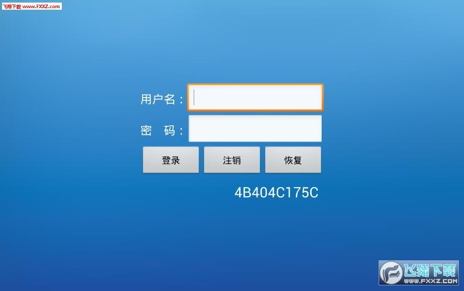 首页 手机软件 影音媒体 → 七彩tv安卓版 v1.0官方正式版