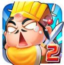 刘备磕头2破解版 v1.0