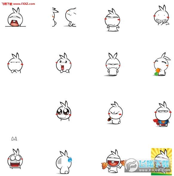 鱼妹兔表情包图片