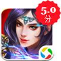 百战神仙最新破解版 v1.36