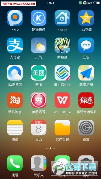 MIUI7仿ios状态栏apk MIUI7仿苹果状态栏安卓版v6.2.18免费版下载 飞