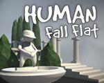 人类堕落(Human fall flat)破解版