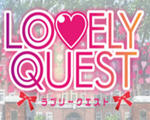 LOVELYQUEST中文版