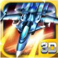 雷霆战神3D破解版 v1.0