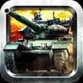 红警坦克争霸破解版 v1.0