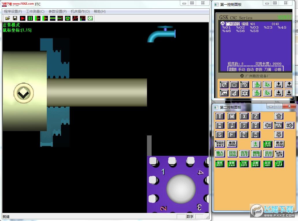 gsk928tc数控机床仿真器是广州数控车床gsk928tc数控仿真软件,如果