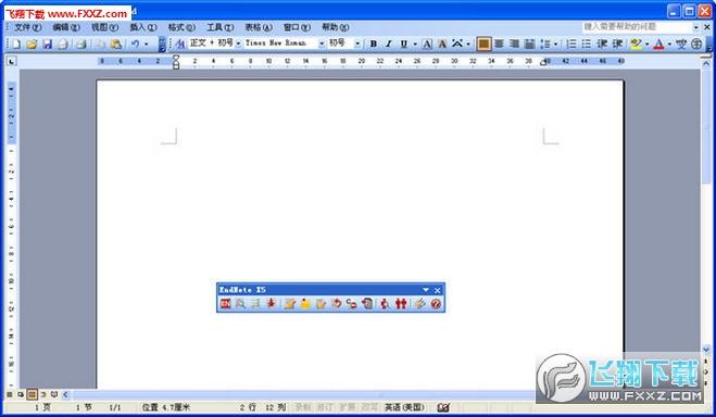 办公软件2003官方下载免费完整版|办公软件20
