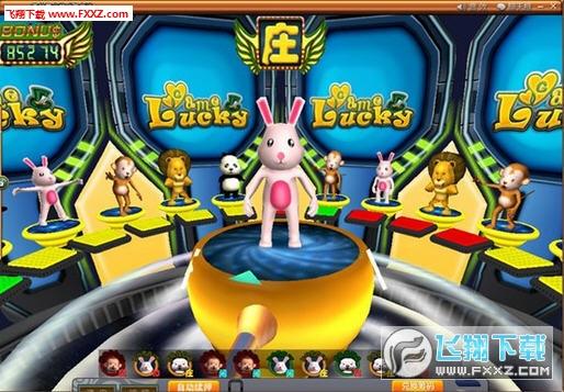 3D森林舞会是在转盘类动物乐园基础上研发演变而来,游戏一经问世,便取得了良好的市场反馈,深受玩家喜爱!森林舞会一般为8台连线,每台12门押注,同时带庄闲和玩法。每局可设25-30秒不等的押注时间,在押注时间内,玩家可 扇形森林舞会。押狮子、熊猫、猴子、兔子中的一种,同时还需要选择三种颜色:红、黄、绿中的一种,每种动物有不同的倍率,狮子倍率最高,兔子倍率最低。押注时间到了之后。液晶3D画面中的转轮和指针开始转动,当停下后,指针指向的颜色和动物就是中奖动物,比如指针指向绿色狮子,如果玩家在12门押注里押了绿色