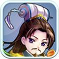 汉末英雄谱手游PC版