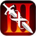 无尽之剑3无限金币版 1.1.2