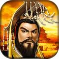 帝王三国手游官方版 v1.2.3