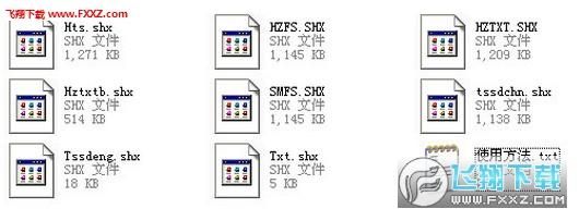 cad字体钢筋符号大小拾取|CAD大全钢筋符号免2010cad字体框下载图片