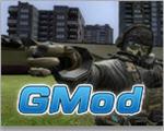 gmodCSS高清完整武器包素材