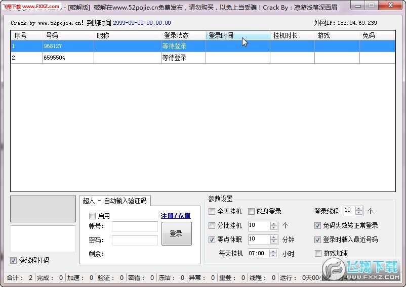 安卓项目目录结构