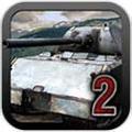 坦克硬装甲2官网 1.0