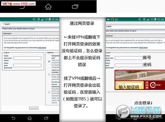 ehviewer绅士漫画阅读app是什么 ehviewer账号注册方法介绍