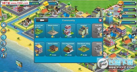 - 趣味、免费的城市大亨游戏 - 高品质的图像 - 直观的游戏,附带富有挑战性的任务,可以获取奖励及游戏成就 - 在这个免费的城市游戏中尽享挑战的乐趣,打造属于你自己的虚拟天堂! - 发挥你的创意,通过150多种独一无二的物品建造并装饰一个漂亮的岛屿! - 货币:金币和现金 - 利用公园、树木、带火车的铁路、船只、装饰以及社区建筑吸引居民 - 通过你的商业建筑收集利润 - 升级你的城市建筑 - 帮助你的居民在这个充满异国风情的岛屿上打造一座城市 - 收集XP,升级并解锁新的建筑 - 在游戏过程中收集大量奖