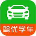 驾优学车安卓版 V1.0.1官方版