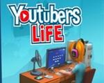 油管主播的生活Youtubers Life中文版