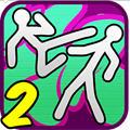 火柴人街霸2最新版修改器v2.0