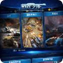 坦克之战安卓版下载 v1.0最新版