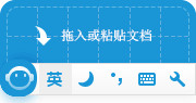 轻敲翻译输入法 v4.0.0.335 官方版