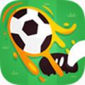 街机足球中文版 v1.0.52