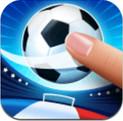 指尖足球法国安卓版 v1.0.0