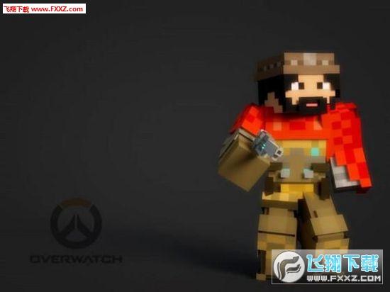 Minecraft我的世界是一款高度自由的沙盒类游戏,而随着最近守望屁股的火热,mc中有关守望先锋的内容也越来越多,网易在公布了一款Minecraft版守望先锋剧情后,就有大神玩家自制了守望先锋的MC皮肤,希望大家能喜欢!