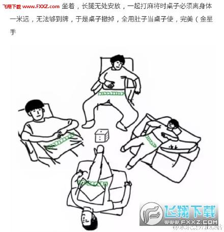 葛优北京瘫表情|北京版表情包大话西游瘫表情下载图片