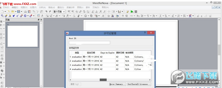 Forex tester 2 crack mac
