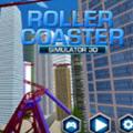 过山车模拟器 v2.0