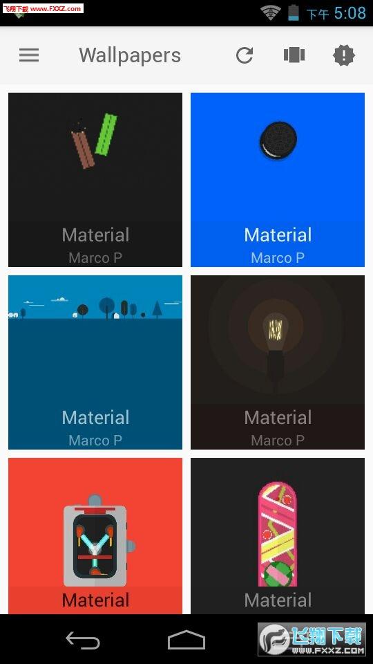 app桌面