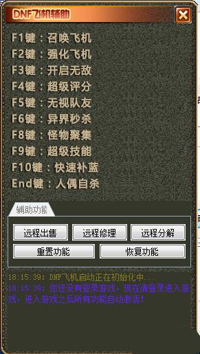 2、DNF辅助代理平台:我想代理淘宝上的dnf,但是不知道哪里可以找到货源。